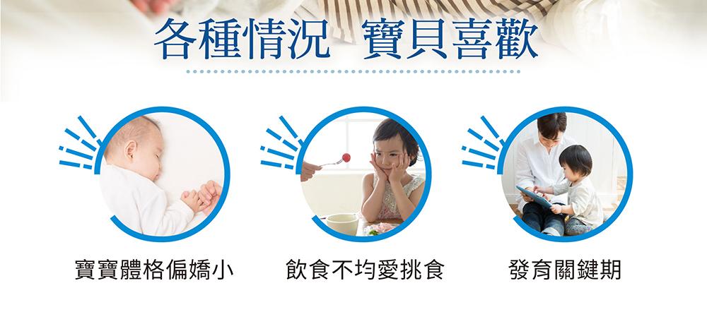 子育高鈣乳酸菌 鈣質補充 幫助排便順暢